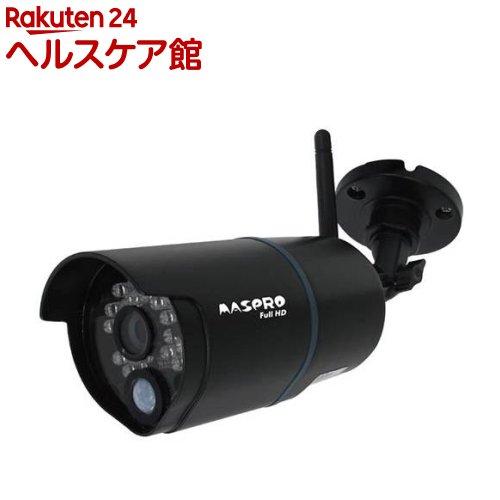 増設用カメラ WHC7M2-C(1台)【送料無料】