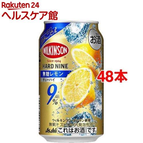 アサヒ ウィルキンソン・ハードナイン 無糖レモン 缶(350ml*48本セット)【ウィルキンソン ハードナイン】
