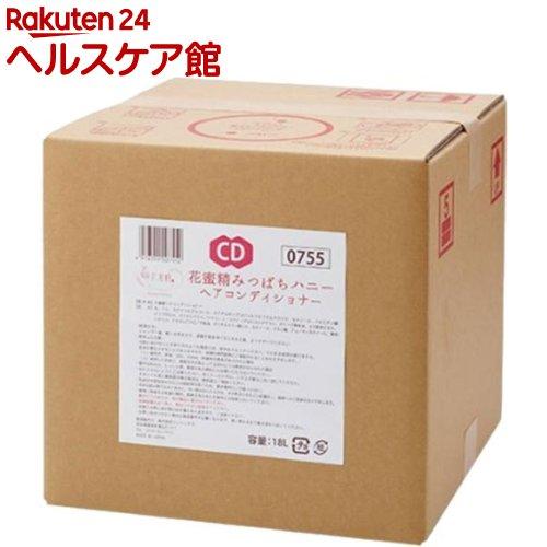 花蜜精 みつばちハニーヘアコンディショナー(18L)