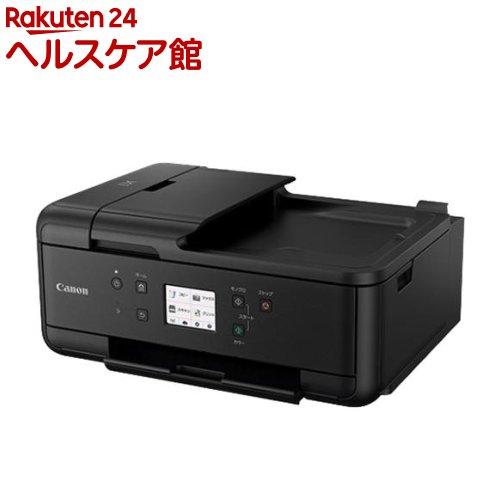 キヤノン インクジェット複合機 PIXUS TR7530(1台)【送料無料】