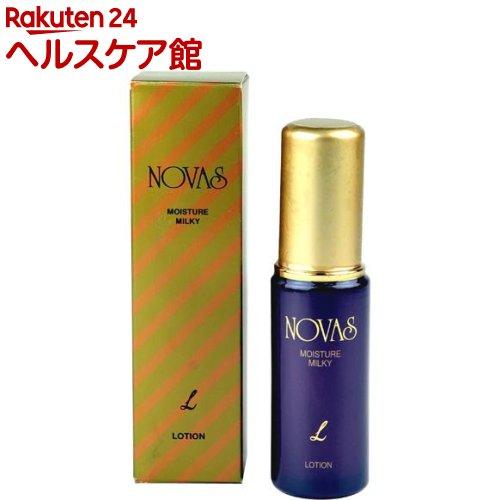 ノバース-L(30ml)