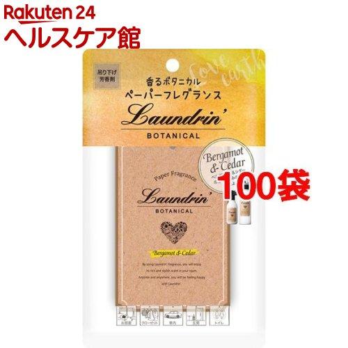 ランドリン ボタニカル ペーパーフレグランス ベルガモット&シダー(100枚セット)【ランドリン】