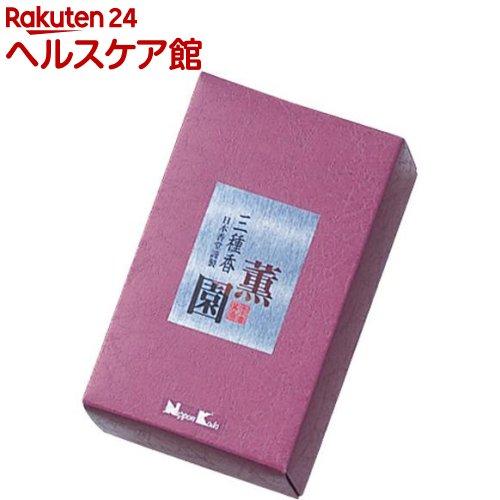 薫園三種香(125g)【日本香堂】