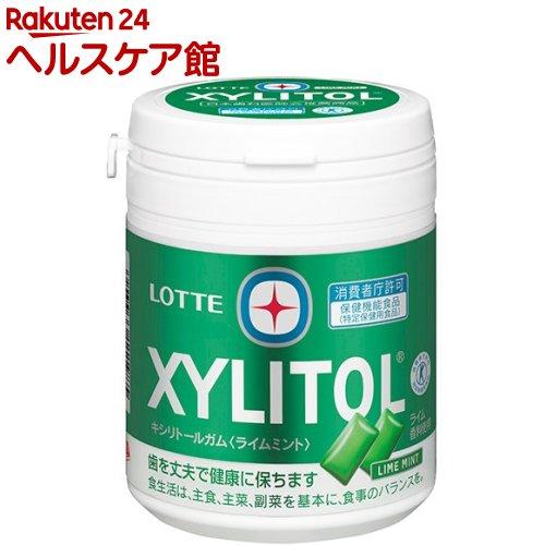 おやつ 高級 キシリトール XYLITOL ガム ライムミント 143g more20 ファミリーボトル 全品最安値に挑戦 spts3