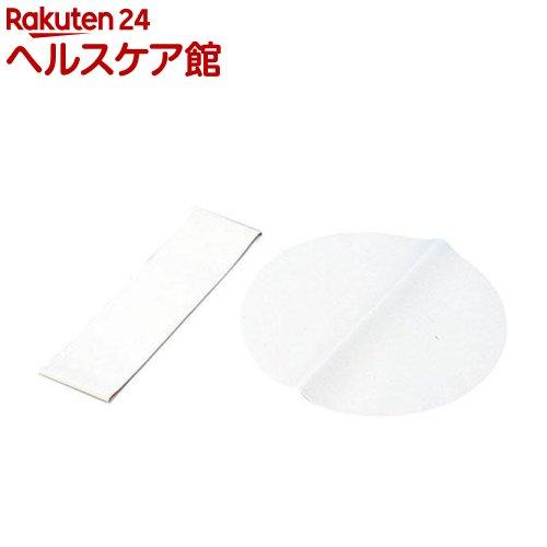 デコレーション敷紙 大 156(30枚入)