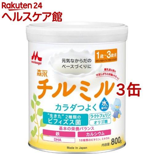 チルミル 10%OFF 大缶 3缶セット 800g 百貨店
