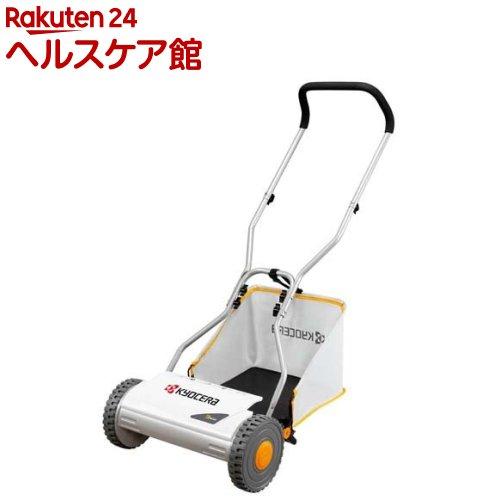 リョービ 手動式芝刈機 HLM-3700 662100A(1台)【リョービ(RYOBI)】