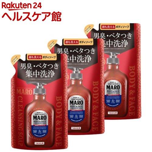 マーロ 国内送料無料 MARO 全身用クレンジングソープ 激安通販 380ml 3個セット つめかえ用