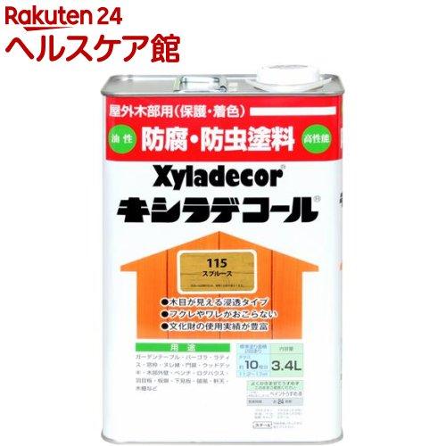 キシラデコール スプルース(3.4L)