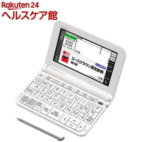カシオ 電子辞書 エクスワード XD-Z3800WE ホワイト(1台)【エクスワード(EX-word)】【送料無料】