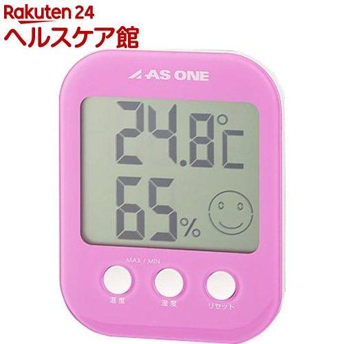 ナビス 温湿度計 A-230-P ピンク(1台)【navis(ナビス)】