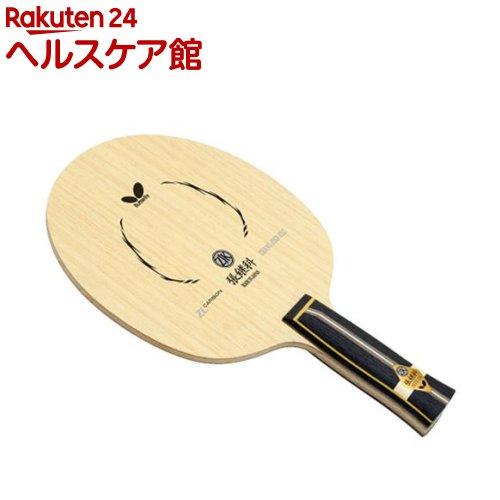 バタフライ 張継科 ZLC アナトミック 36552(1本入)【バタフライ】【送料無料】