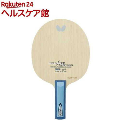 バタフライ インナーフォース レイヤー ALC ストレート 36704(1本入)【バタフライ】