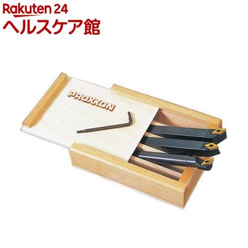 プロクソン PD400専用 スロウアウェイバイト 3本セット No.24556(3本入)【プロクソン】【送料無料】