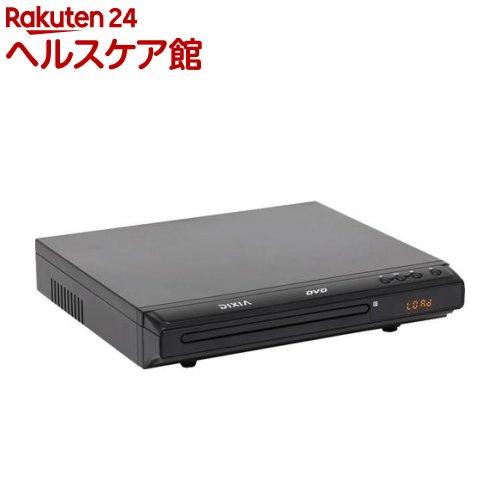 ディキシア コンパクトDVDプレーヤー DX-DVC04BK(1台)