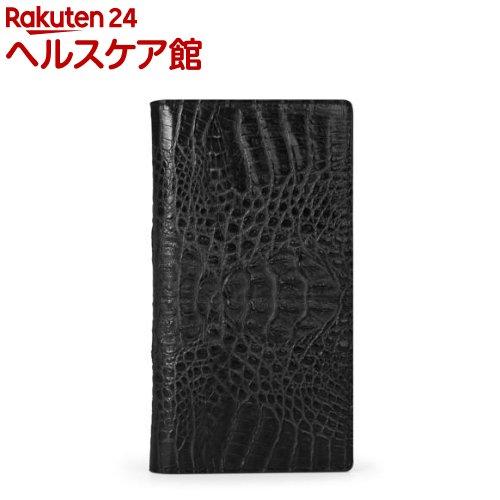 ハンスマレ HUAWEI P10クロコダブルフリップ ブラック HAN11857HP10(1コ入)【ハンスマレ(HANSMARE)】
