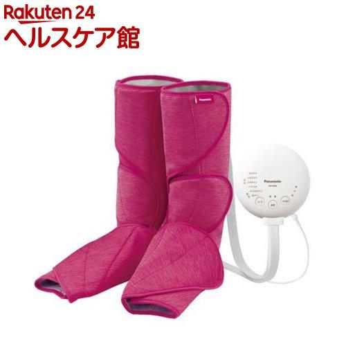 パナソニック エアーマッサージャー レッグリフレ ピンク EW-RA89-P(1台)【リフレシリーズ(パナソニック)】