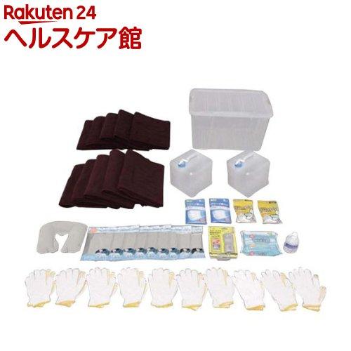 アイリスオーヤマ 避難セット10人用 O-HSY10N(1セット)【アイリスオーヤマ】