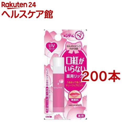 メンターム 口紅がいらない薬用リップ ほんのりピンク(200本セット)【メンターム】