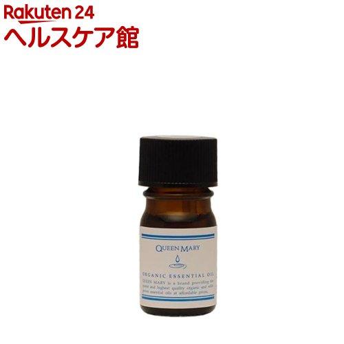 クイーンメリー オーガニックエッセンシャルオイル ローズ・オットー(3ml)