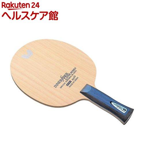 バタフライ インナーフォース レイヤー ALC.S アナトミック 36862(1本入)【バタフライ】【送料無料】