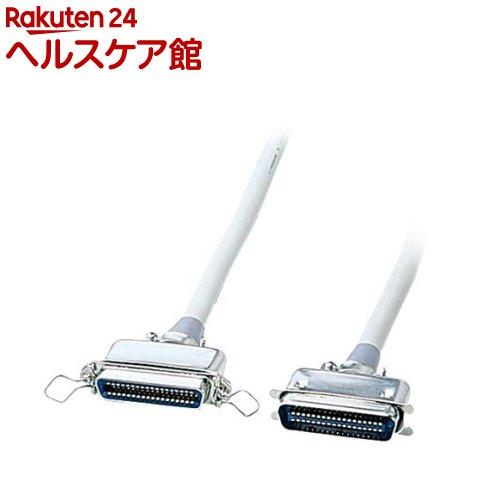 プリンタ延長ケーブル 5m KPU-365N(1本入)