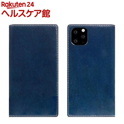 SLG Design iPhone 11 Pro Tamponata Leather case ブルー SD17857i58R(1個)【SLG Design(エスエルジーデザイン)】