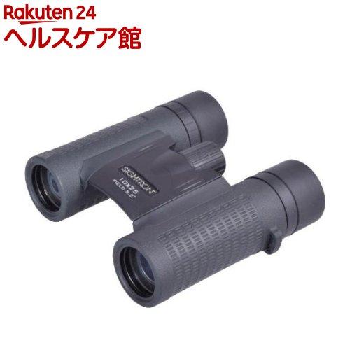 サイトロン 双眼鏡 SIIBL1025(1台)【送料無料】