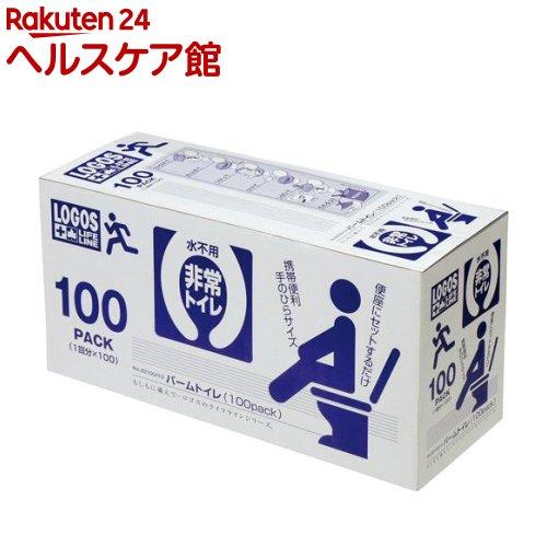 ロゴス LLL 非常用パームトイレ(100パック入)【ロゴス(LOGOS)】