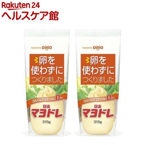 日清マヨドレ 最新号掲載アイテム 315g more20 プレゼント 2コセット