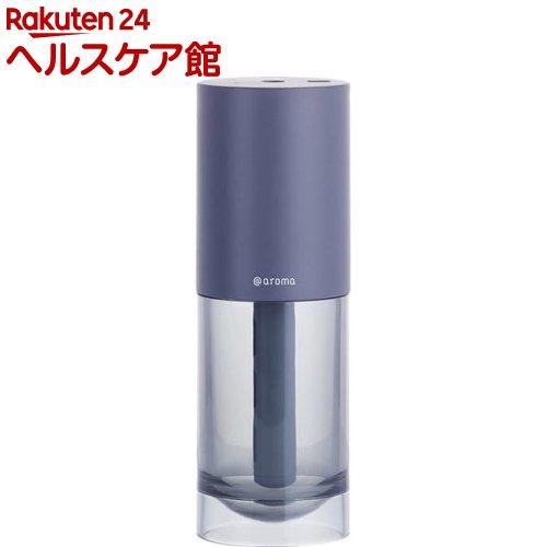 ピエゾディフューザー ソロ グレー(1台)【ピエゾディフューザー】