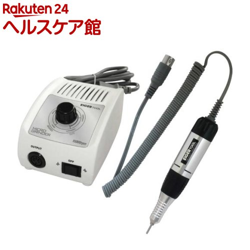 Hobby.Selection マイクログラインダー EMG1500(1コ入)【Hobby.Selection】【送料無料】