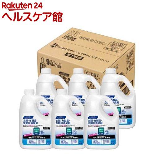 花王プロフェッショナル リセッシュ除菌EX 消臭ストロング 業務用 梱販売用(2L*6コ入)【花王プロフェッショナル】