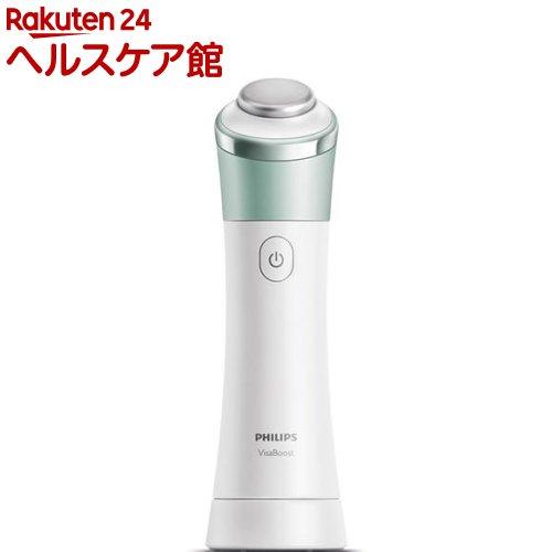 フィリップス 超音波美顔器ビザブースト SC2800/20(1台)【フィリップス(PHILIPS)】【送料無料】