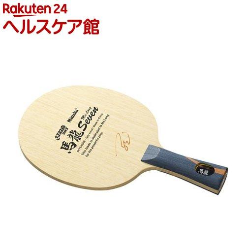 ニッタク シェイクラケット 馬龍7 LGタイプ フレア(1コ入)【ニッタク】【送料無料】