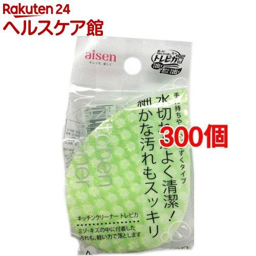 トレピカ キッチンクリーナー グリーン KF201(300個セット)【トレピカ】