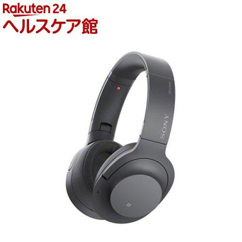 ソニー ワイヤレスノイズキャンセリングステレオヘッドセット(WH-H900N)B(1セット)【SONY(ソニー)】