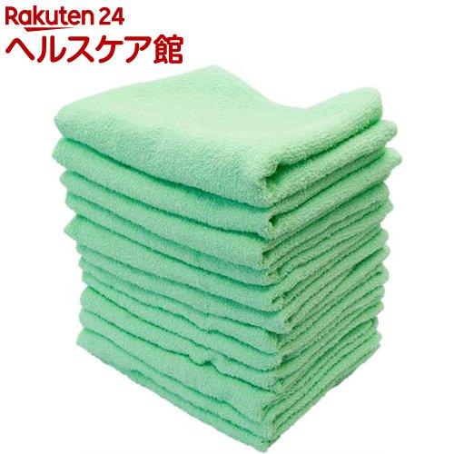 カラータオル グリーン 安全 12枚入 200匁 人気商品