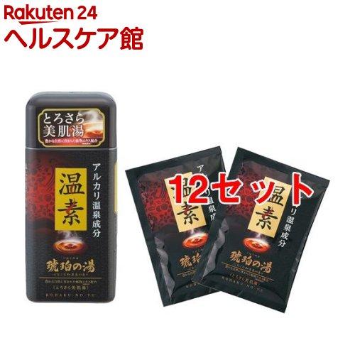 温素 琥珀の湯 分包2包付(12セット)【温素】