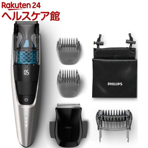 フィリップス ビアードトリマーシリーズ7000バキュームヒゲトリマー BT7220/15(1台)【フィリップス(PHILIPS)】【送料無料】