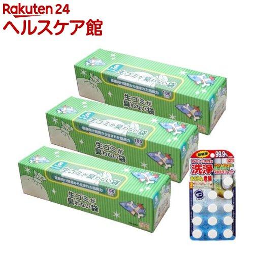 防臭袋BOS 生ゴミが臭わない袋BOS 全品最安値に挑戦 ボス Sサイズ 100枚 汚れに洗浄タブレット12錠おまけ付 3箱入 初回限定