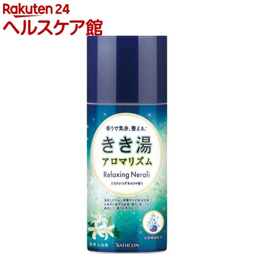きき湯 アロマリズム リラクシングネロリの香り(360g)【きき湯】[入浴剤]