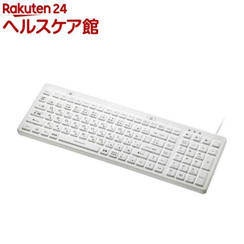 防水キーボード ホワイト SKB-BS3W(1コ入)【送料無料】