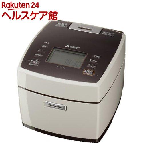 三菱 IH炊飯ジャー NJ-UA107-C(1台)【三菱(MITSUBISHI)】【送料無料】