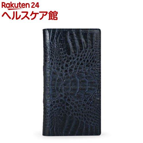 ハンスマレ HUAWEI P10クロコダブルフリップ ネイビー HAN11858HP10(1コ入)【ハンスマレ(HANSMARE)】