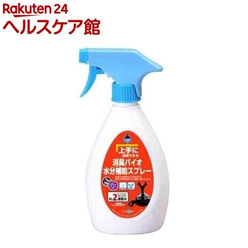 インセクトランド 日本産 上手に飼育できる 大放出セール 消臭バイオ水分補給スプレー more30 500ml