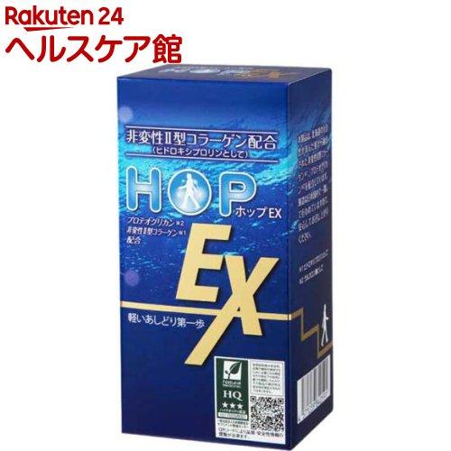 非変性II型コラーゲン配合 ホップEX(60粒), 食料品のひのや:3b7b8b23 --- officewill.xsrv.jp