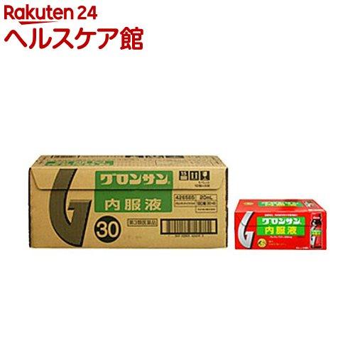 【第3類医薬品】グロンサン内服液((20mL*30本)*6箱)【グロンサン】【送料無料】