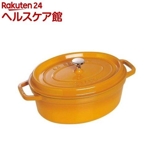 ストウブ ピコ・ココット オーバル 27cm マスタード(1コ入)【ストウブ】【送料無料】