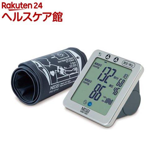 ニッセイ 上腕式 デジタル 血圧計 DSK-1051(1台)【送料無料】